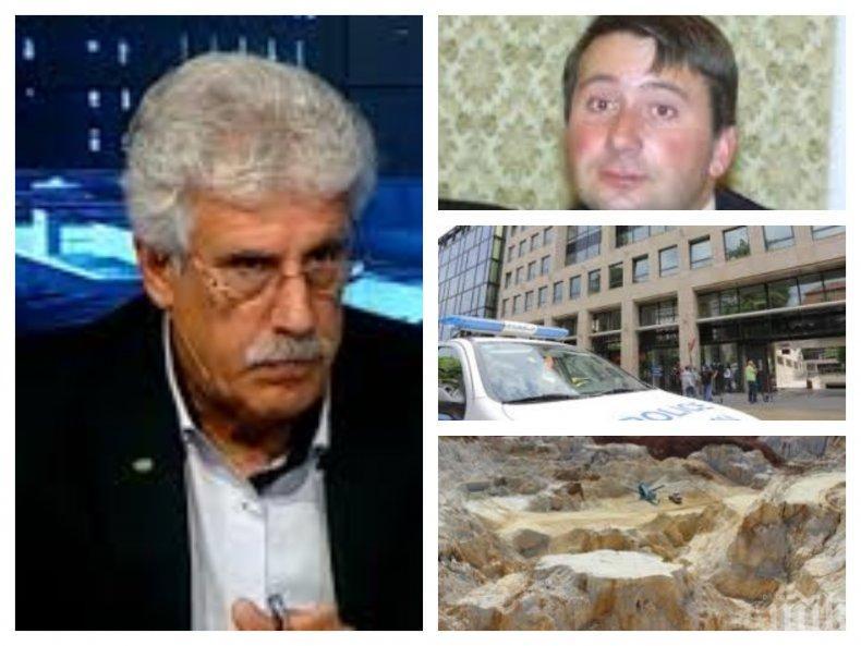 САМО В ПИК TV! Екологът Емил Георгиев с разтърсващи разкрития за спецакцията в офисите на Прокопиев: Той е най-скандалният пример за българските олигарси - нагли, безпардонни и жестоки (ОБНОВЕНА)