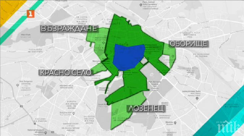 СМЕТКАТА ПОКАЗА: 94 млн. лева са дали софиянци за билети и паркиране
