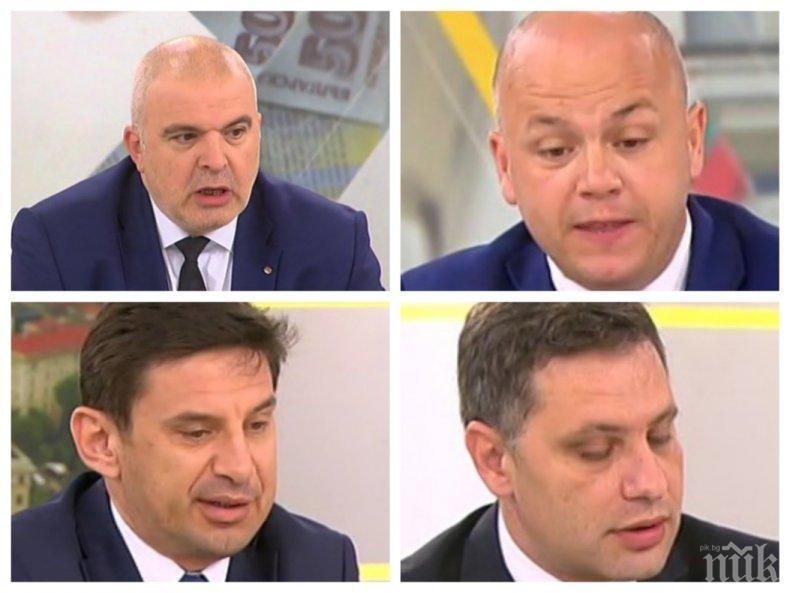ЕКСКЛУЗИВНО: Партиите ги хванаха дяволите заради субсидиите! ГЕРБ и БСП в жесток спор - паднаха ли маските навръх рождения ден на Борисов