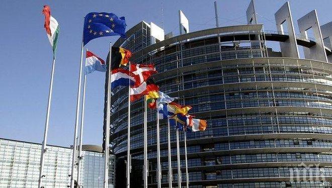 Либералите в Европарламента сменят името си
