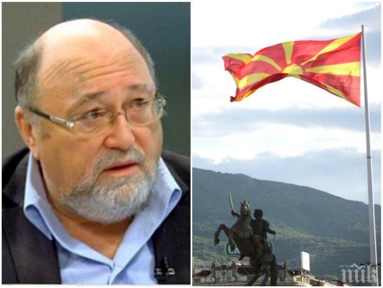 ГОРЕЩА ТЕМА! Александър Йорданов разкри къде се корени враждата ни със Северна Македония