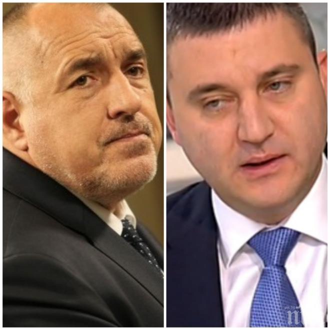 ВИЦ НА ДЕНЯ! Горанов към премиера: Знаеш ли колко лицеви опори може да направи Бойко Борисов?