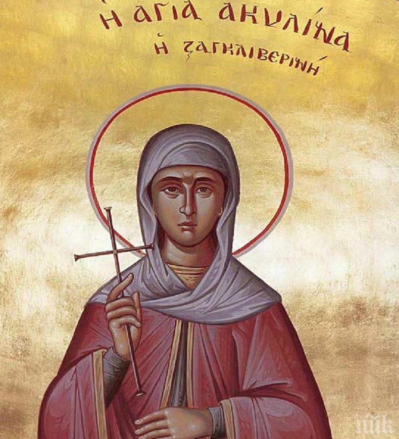 СИЛНА ВЯРА: Света Акилина удивила с твърдостта си своите жестоки мъчители