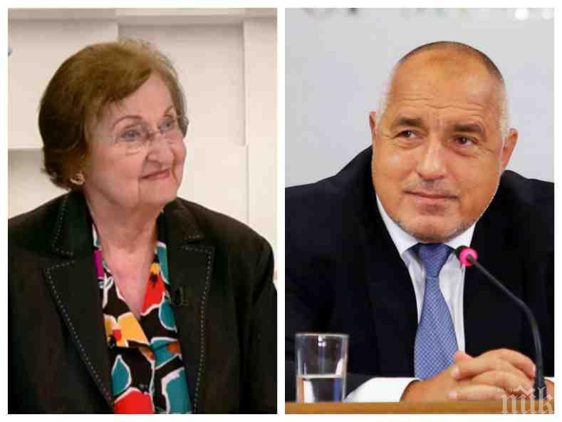 СИЛНИ ДУМИ В ЕФИР! Анастасия Мозер: ГЕРБ няма алтернатива, Борисов се бори много да постави добре България на картата на Европа