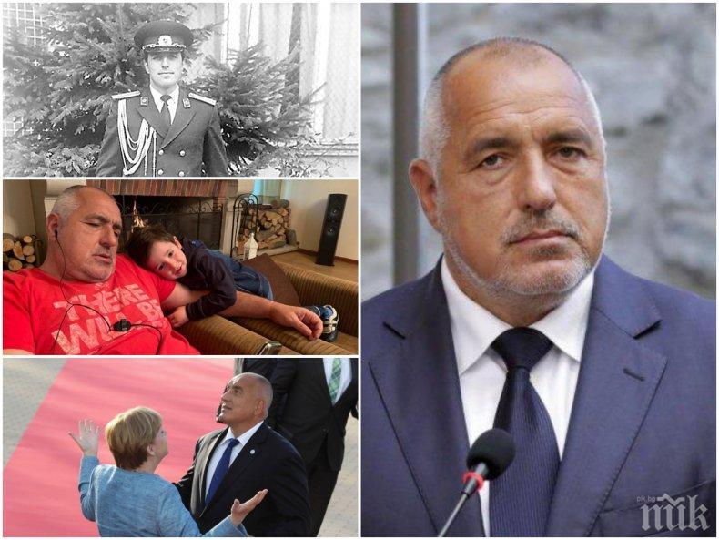 ЮБИЛЕЙ: Бойко Борисов на 60 - премиерът с първи подарък от военните (УНИКАЛНИ СНИМКИ)