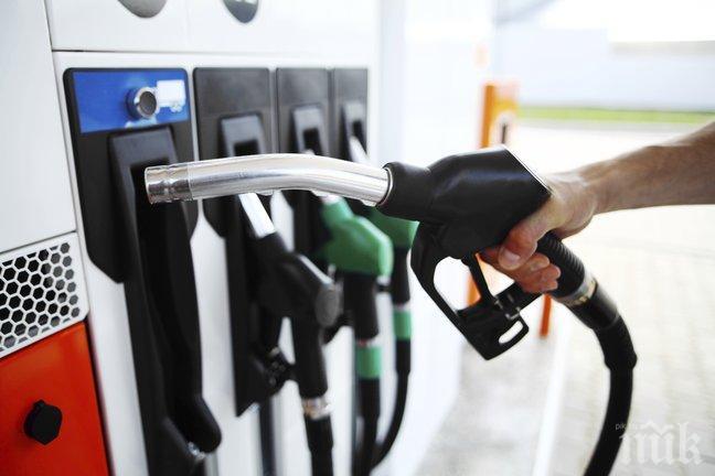 Протестно автошествие срещу високите цени на горивата тръгва в София