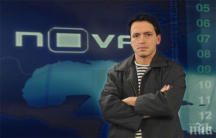 РОКАДИ: Васил Иванов с голямо завръщане в Нова тв - пак ще прави разследващо предаване