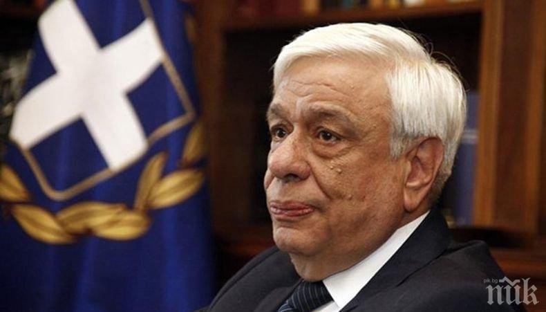 В Гърция разпуснаха парламента и назначиха предсрочни избори