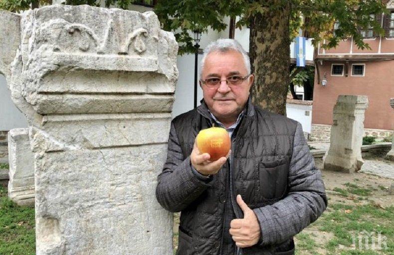 БЕЗ ПАРИ: Пловдивски фермер продава ябълка за 95 000 евро