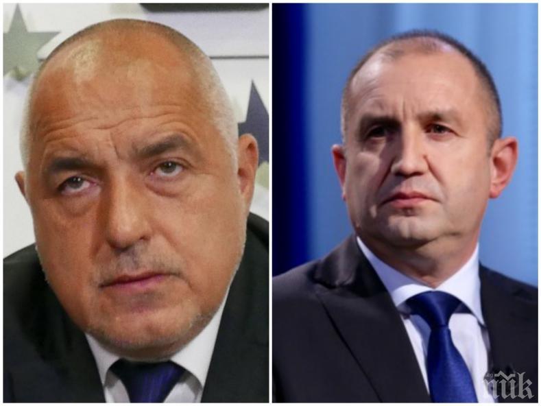 ПЪРВО В ПИК TV! Борисов разкри каква честитка е получил от Румен Радев за ЧРД, сряза го за субсидиите (ОБНОВЕНА)