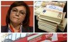 """РАЗКРИТИЕ НА ПИК: Как Корнелия Нинова фалира БСП по схемата на """"Техноимпекс"""" - лидерката оттеглила оставката си, за да покрие следите на потрошените 25 милиона"""