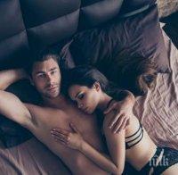 Женският оргазъм помага за зачеване