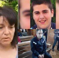 ЖЕСТОКА ГАВРА: Съд намали със 17 години присъдата на убиец