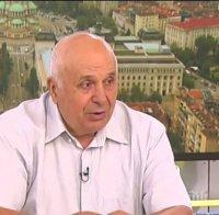 ЕКСПЕРТНО: Ето какво е довело до инцидента с български самолет за Базел
