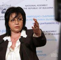 ГОРЕЩ АНАЛИЗ: Доц. Румяна Коларова: БСП в нокдаун - заплашва я и нокаут заради Корнелия Нинова