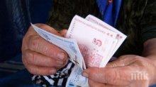 Средната пенсия мина 200 евро в София