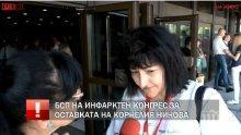САМО В ПИК TV: Проф. Ваня Добрева за оставката на Нинова: Човек трябва да има достойноство