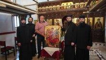 ИЗВЪНРЕДНО В ПИК: Премиерът Борисов дари икона от Атон на манастир в Банкя (СНИМКИ)