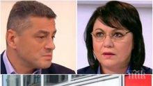 В БСП ВРИ И КИПИ: Красимир Янков изригна срещу Нинова - столетницата похарчила 9 милиона за няколко месеца
