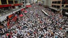 Властите в Хонконг ще изтеглят законопроекта за екстрадицията