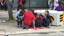 """Четирима са пострадалите при стрелбата по време на парада за титлата на """"Торонто Раптърс"""""""