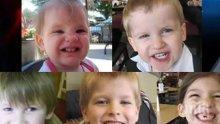 Осъдиха на смърт баща, убил петте си деца