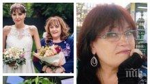 САМО В ПИК: Дни преди смъртта си дъщерята на поетесата Маргарита Петкова изживя най-голямото си щастие - Богдана Карадочева венчала красивата Надежда (СНИМКИ)