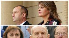 РАЗКРИТИЕ НА ПИК: Грозен скандал между Деси Радева и Корнелия Нинова - първата дама и провалената лидерка в оставка смразени след изборите