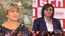 ЧЕРВЕНИ СТРАСТИ: Лечева се хвърли да защитава Нинова за лъжливата оставка - всичко в БСП било мирно и спокойно
