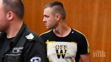 Оставиха в ареста полицаят хванат с контрабанден тютюн