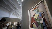 Пикасо превзе Китай (ВИДЕО)
