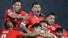Чили тръгна ударно при защитата на титлата си на Копа Америка