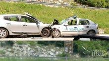 """ИЗВЪНРЕДНО В ПИК: Полицай е с опасност за живота след тежката катастрофа на """"Хемус"""""""