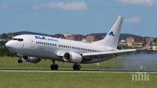ИЗВЪНРЕДНО: Самолет на българска авиокомпания попадна в силна турбуленция, има ранени (ВИДЕО)