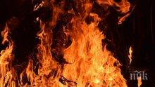 СТИХИЯ: Огромен пожар бушува на Халкидики