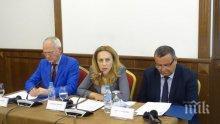 Вицепремиер Николова: Работодателите имат ключови отговорности