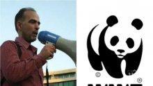 БЕЗОБРАЗИЕ: Еколозите пак разиграват софиянци