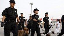 Пекин подкрепя решението на Хонконг да оттегли законопроекта за екстрадицията