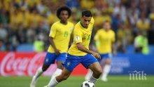 Бразилия тръгна с класика на домакинската си Копа Америка