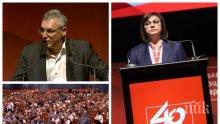 ДИАГНОЗА: Тежко омерзение от Нинова и конгреса сред социалистите и Националния съвет