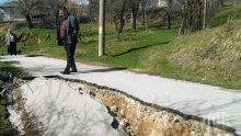 Активизира се свлачище в село Калайджии