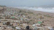 Страните от Г-20 се договориха за мерки срещу замърсяването на Световния океан