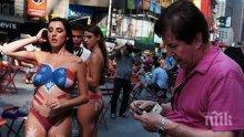 """Десетки хора се съблякоха голи на нюйоркския """"Таймс скуеър"""" за """"боди арт"""" протестен хепънинг"""