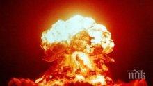 Ядрените сили продължават да модернизират арсеналите си