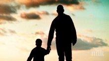 Военноисторическият музей чества Деня на бащата