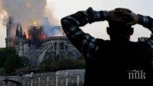 """Отслужиха първата литургия в """"Нотр Дам"""" след пожара"""