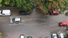 Проливен дъжд удави Благоевград