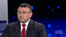 """Министър Младен Маринов ще присъства на 10-ия юбилеен концерт """"С обич за децата, в памет на бащите герои"""""""