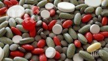Хапчетата против киселини опасни за живота