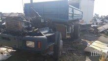 ПЪРВО В ПИК: МВР спипа автоджамбази на местопрестъплението - разкоствали крадена кола (СНИМКИ)